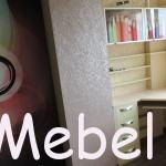 Экологически чистая и безопасная детская мебель